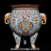 9.9rare China The Qing Dynasty Pastel Twined Flower Pattern Tripod Furnace