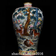 15.2 Rare China Antique Qing Dynasty Pastel Pine Deer Picture Pulm Vase