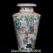 15 China Qing Dynasty Pastel Character Story Pattern Reverse Bottle