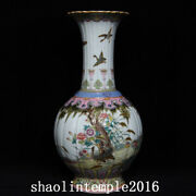 13.2 China Antique The Qing Dynasty Qianlong Pastel Wild Duck Map Bottle