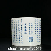 7.6 Rare China Antique Qing Dynasty Blue And White Poetry Pen Container