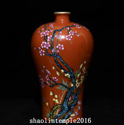 8 China Qing Dynasty Alum Red Pastel Bamboo And Plum Pattern Pulm Vase