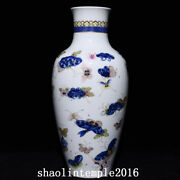 China Qing Dynasty Qianlong Blue And White Pastel Hundred Butterfly Bottle
