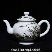 China The Qing Dynasty Yongzheng Ink Color Wild Duck Pattern Teapot