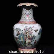 13.4 China Qing Dynasty Pastel Group Immortal Pattern Back Mouth Bottle
