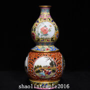 9 Old China The Qing Dynasty Enamel Tracing Gold Baby Play Gourd Bottle