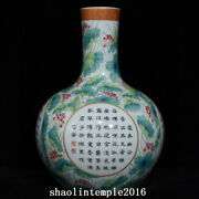 14.4 Old China Antique Qing Dynasty Pastel Lotus Poems Celestial Bottle