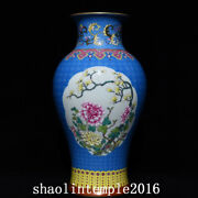13.1 China The Qing Dynasty Blue Background Pastel Flower Pattern Bottle