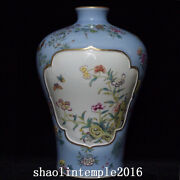 Ancient China Qing Dynasty Blue Bottom Flower Butterfly Pattern Pulm Vase