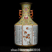 12.8 China The Qing Dynasty Pastel Flower And Bird Pattern Binaural Bottle