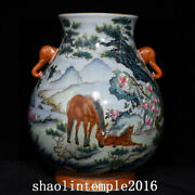 10.4 Old China Antique Qing Dynasty Pastel Steeds Elephant Trunk Bottle