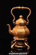 11.6 China Antique The Qing Dynasty Gold Plated Copper Warm Wine Pot