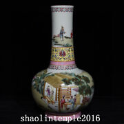 13 China Qing Dynasty Pastel Ploughing And Weaving Straight Neck Bottle