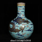 15.6ancient China Qing Dynasty Blue And White Pastel Dragon Pattern Bottle