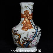 13.6 China Qing Dynasty Pastel Magpie Plum Blossom Pattern Square Bottle