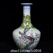 Old China Qing Dynasty Pastel Flower And Bird Pattern Disc Mouth Bottle
