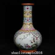 Exquisite China Qing Dynasty Pastel Gilding Flower And Bird Pattern Bottle