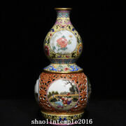 9 China Qing Dynasty Enamel Character Story Pattern Turn The Heart Gourd Bottle