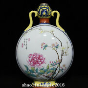 China Qing Dynasty Qianlong Blue And White Pastel Flower Pattern Flat Bottle