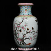 14.5ancient China Qing Dynasty Pastel Flower And Bird Pattern Lantern Bottle