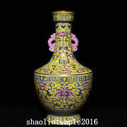 13.6 China Qing Dynasty Pastel Tracing Gold Flower Pattern Binaural Bottle