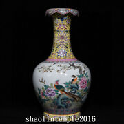 13.2andrdquo China Qing Dynasty Qianlong Pastel Flower And Bird Pattern Reverse Bottle