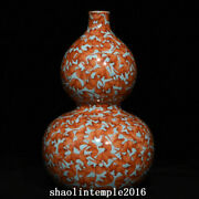 10.8 Ancient China The Qing Dynasty Alum Red Bat Pattern Gourd Bottle