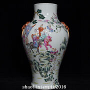 15.8 China Qing Dynasty Pastel Character Story Pattern Elephant Ear Bottle