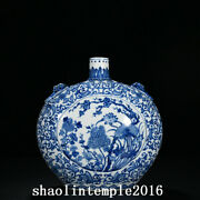 12.4 China Qing Dynasty Qianlong Blue And White Flower Poem Lines Flat Bottle