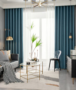 Made To Measure Curtains Luxury Thick Chenille Eyelet Pencil Pleat