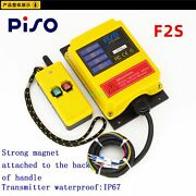 For Water Pump Lift Waterproof Magnetic Suction Piso F2s Wireless Remote Control