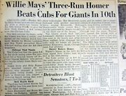 Lot Of 16 1951 Newspapers Willie Mays As Rookie W New York Giants Baseball Team