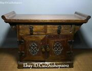 """14""""old China Huanghuali Wood Drawer Asset Treasure Jewelry Cabinet Table Statue"""