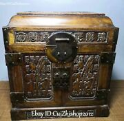 """10"""" Old China Huanghuali Wood Drawer Asset Treasure Jewelry Box Case Cabinet"""