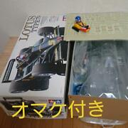 Tamiya Radio Control Lotus Type 79 With Jps Stickers And Painted Ronnie Peterson