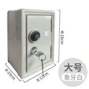 Metal Safe Money Box Bank 2 Keys With Combination Lock Coins Cash Security Box
