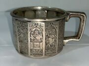 Acid Etched Fairy Tale 12 Panel Baby Cup - 103.4gm Sterling Cjl036733