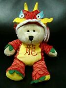 2012 Starbucks Bearista Bear Chinese New Year Of The Dragon With Tag Hard To Fin