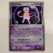 Pokemon Card Players Limited Rare Card Mew Ex W Tracking Free Shipping Jp Dhl