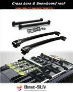 4pc Ski Snowboard Roof Top Mounted Carrier Rack Fit For Ford Explorer 2020 2021