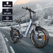 20inch Snow Fat Tires Ebike Electric Bike 750w Brushless Hub Motor 14ah Us Stock