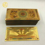 1000pcs/lot One Hundred Quintillion Chinese Dragon And Phoenix Banknotes