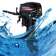 Hangkai 2 Stroke 18hp Outboard Motor Water Cooling Short Shaft Inflatable Boat