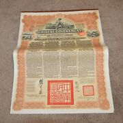 Chinese Government China Reorganization Gold Loan Of 1913 Andpound20 Bond W Coupons 5