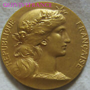 Med11200 - Medal Care Data Ment A La Mounted Aveyron - Vermeil
