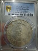 1927 China Silver Coin 1 Dollar Pcgs Au50 Memento With Lvs R Only Very Rare 三瓣版