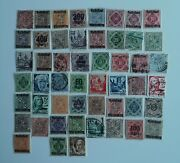 100 Different Germany Wurttemburg Kingdom And French Occupation Stamp Collection