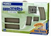 Tomix N Gauge Elevated Double Track Slab Great Circle Set Hd-sl Pattern 91079 M