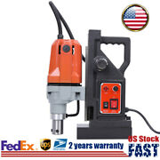 1100w Magnetic Drill Press High-speed Motor For Drilling Metal Surface 550rpm