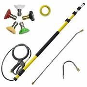Telescoping Spray Wand For Pressure Washer - Power Washer Extension Wand Gutter